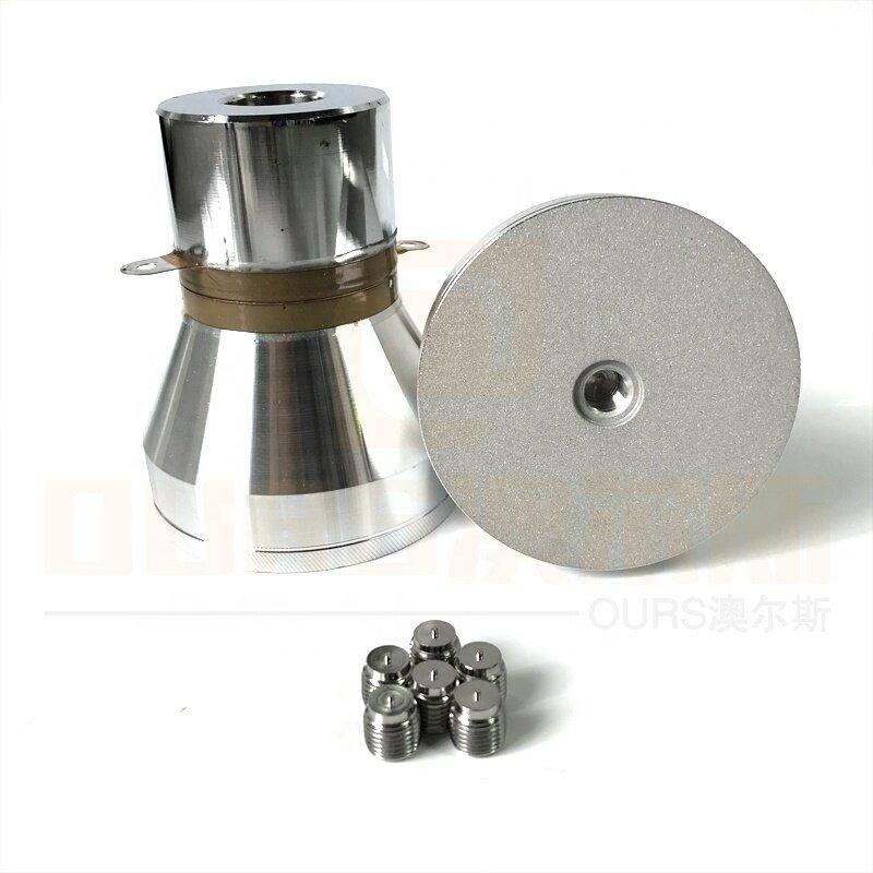 Multi Frequency Ultrasonic Washer Transducer Industrial Piezoceramic Ultrasonic Transducer 20K/40K/60K For Washing