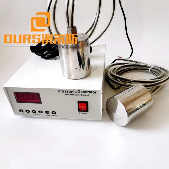 Ultrasonic Algae Transducer 100w 28khz or 40khz Used For Algae Control