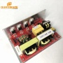 60W/25KHz  Ultrasonic transducer and Ultrasonic driver PCB for cleaning
