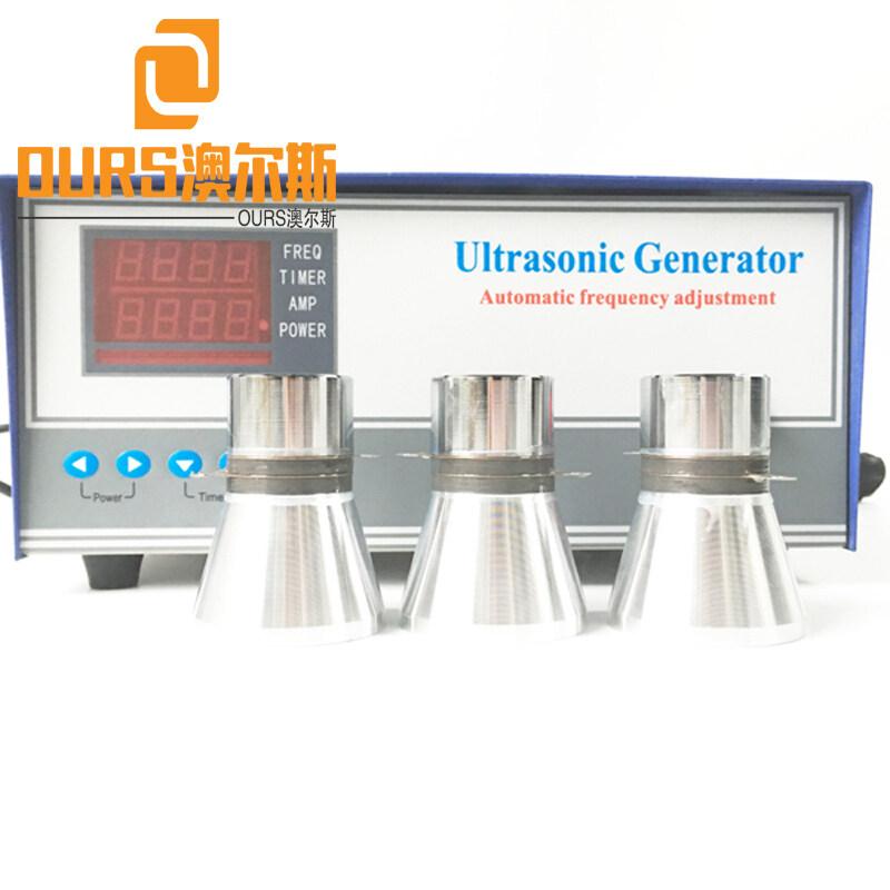 0-600W Digital Ultrasonic Generator,17KHZ/20KHZ/25KHZ/28KHZ/33KHZ/40KHZ Ultrasonic Cleaning Generator