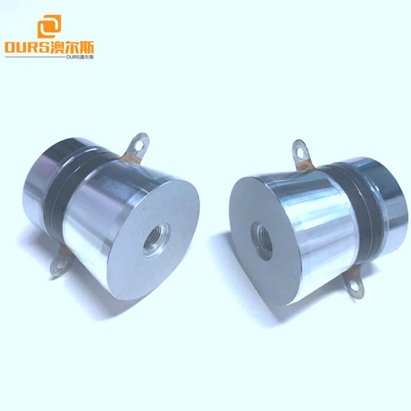 60w  ultrasonic transducer resonant frequency 40khz