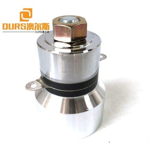 High Frequency 68K 60W Washer Ultrasound Sensor/Radiator/Converter/Vibrator Installed In Ultrasonic Vibration Washing Slot