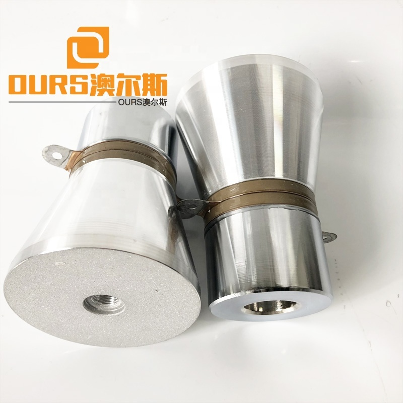 20khz Industrial ultrasonic transducer 60Watt for Parts and Precision cleaning tank