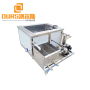 300W 40KHZ Industrial Ultrasonic Filter Cleaner For Automotive Parts Washer