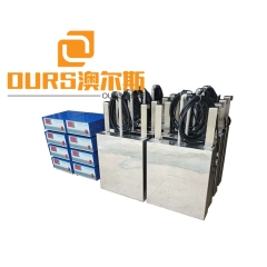 600W 28KHZ OR 40KHZ Ultrasonic Immersible Pack For 30L Cleaning Tank