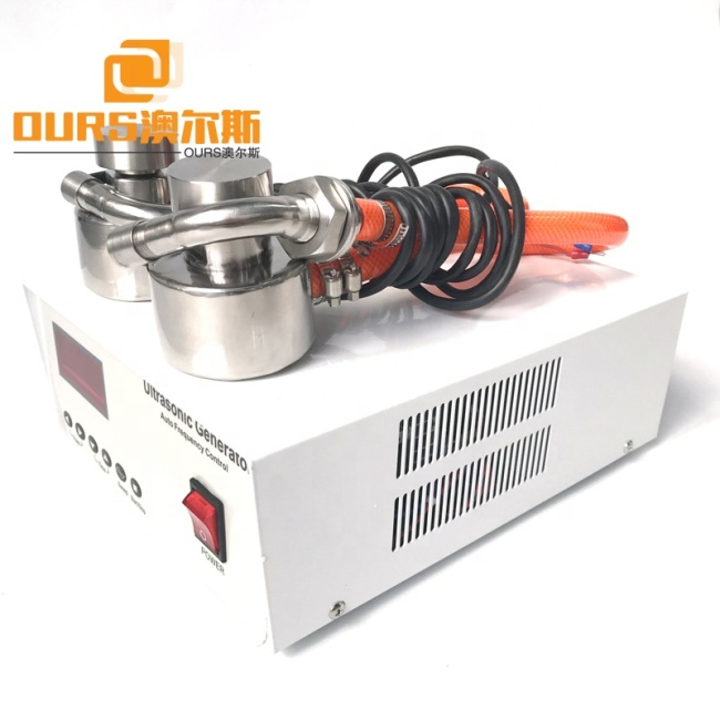OURS Diy Ultrasonic Vibration Transducer 200Watt With Ultrasonic Generator 33K For Industrial Separation Machine