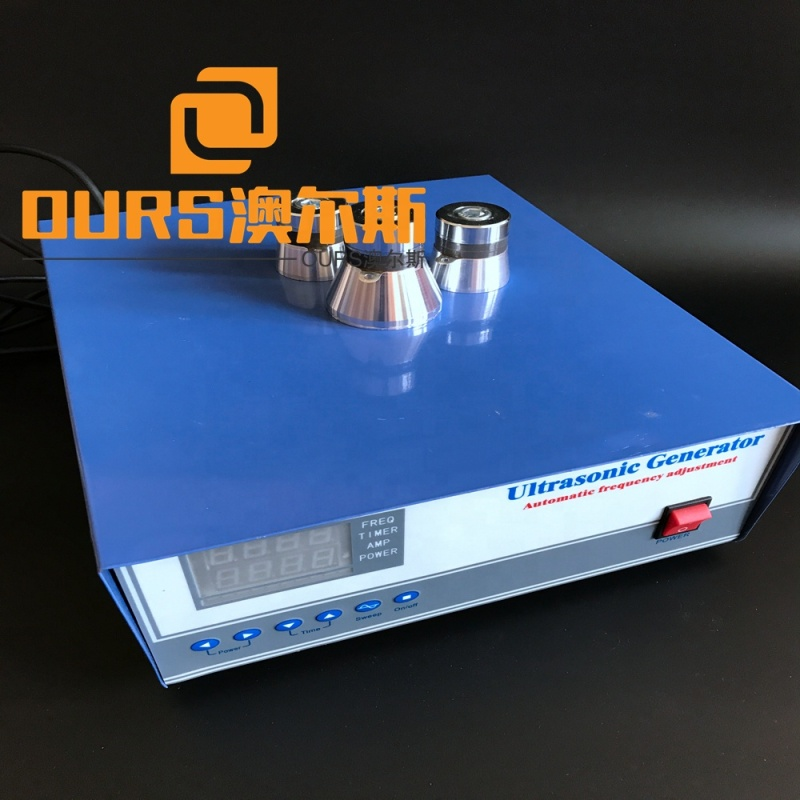 1200W ultrasonic cleaner generator 20khz for cleaning tank