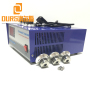 High Performance  28KHZ 1500W Ultrasonic Cleaner Dishwasher Power Generator To Drive With Ultrasonic Transducer