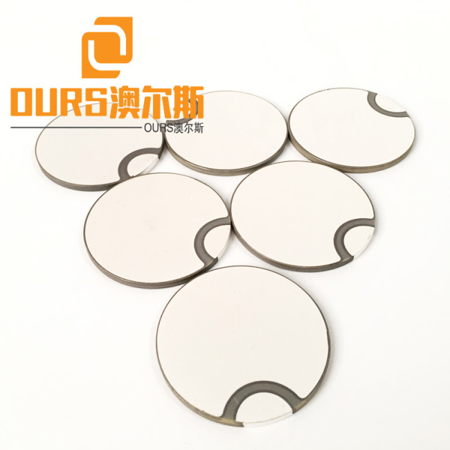 Customizable P8 P4 Material Round Piezoelectric Ceramic Discs / Piezo Ceramic Disc 50mmX3mm