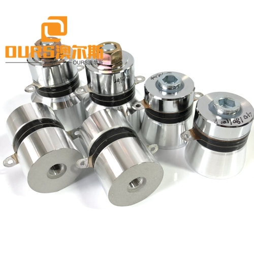 28K/40K/122K 60W Multi-frequency Industrial Ultrasonic Bath Transducers For Degreasing and rust removal of electroplated parts