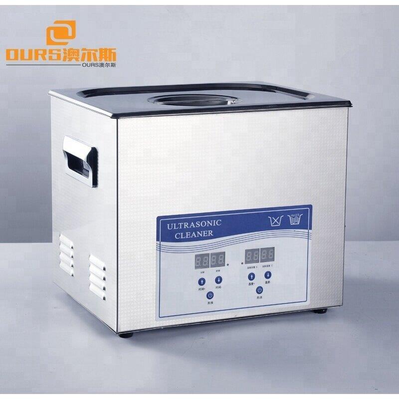 10 liter Ultrasonic Cleaner Fast Remove Oil
