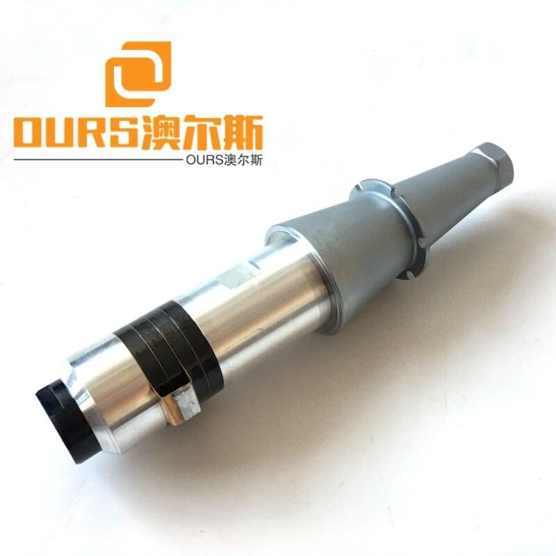 Factory Supply 2000W/15KHZ Ultrasonic Welder Converters For Ultrasonic Generator 15KHZ