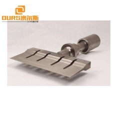 40K 35K 28K 20K 15K Ultrasonic Welding Horn Ultrasonic Welding Mild Steel Mold Aluminum Mold For Plastic Metal Welder