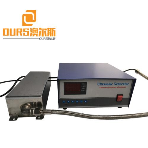 25KHZ/28KHZ/40KHZ Waterproof Immersible Piezo Ultrasonic Transducer 1500W Immersion Ultrasonic Cleaner