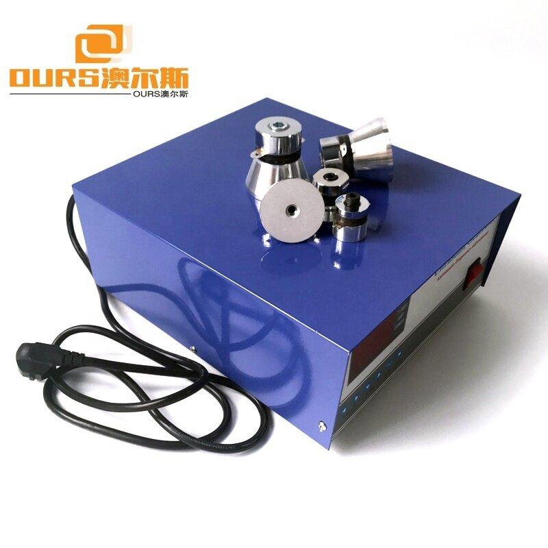 600W Ultrasonic Frequency Generator 28/40KHz Double Frequency Ultrasonic Cleaning Generator