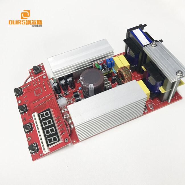 Ultrasonic generator PCB +display board 400W , Ultrasonic generator PCB driver circuit board/Display Board