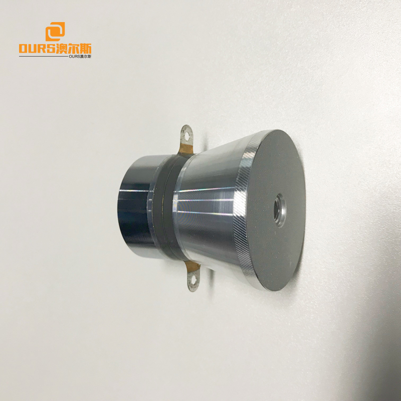 28KHz/120W/pzt-4 industrial ultrasonic cleaning transducer for cleaning