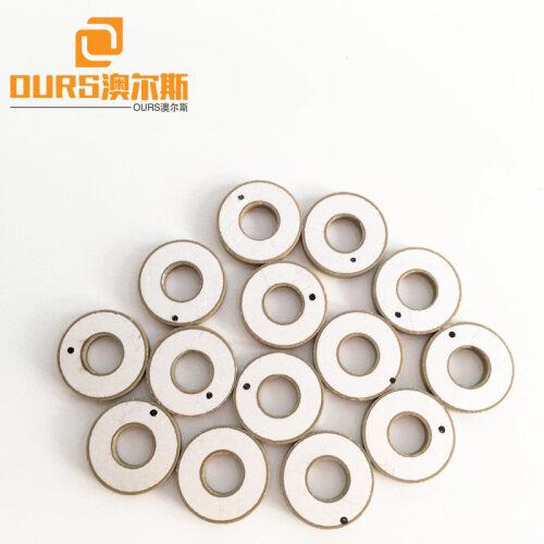 10*5*2mm  piezoceramic ring for  ultrasonic dental scaler