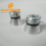 28khz 60w  ultrasonic cleaning transducer for  diy ultrasonic washer