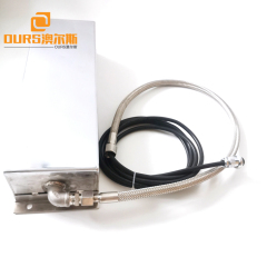 1000w 28khz Submersible Ultrasonic Transducer Pack  For Surgical Medical Rubber Products Cleaning