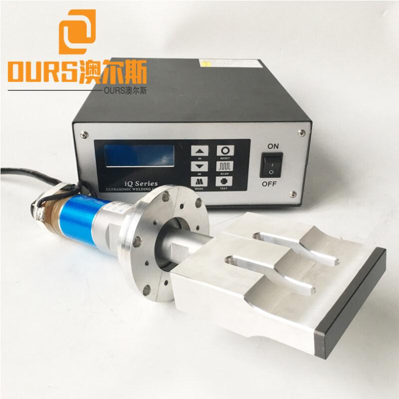 Best-selling Turkey 20KHZ 2000W Ultrasonic Welding generator transducer converter and horn For Mask N95 Machine