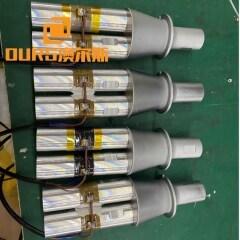 Double head 20KHZ 3200W High Power Ultrasonic Plastic Welding Transducer