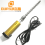 1500W 20KHZ Cheaper And High Efficient Ultrasonic Extraction Time