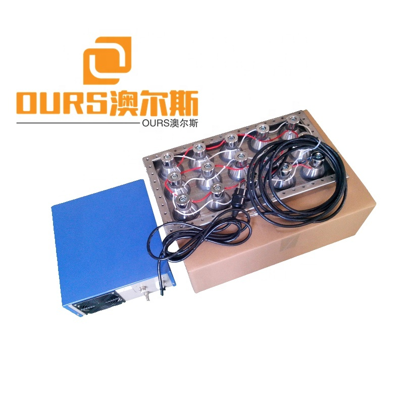 immersible ultrasonic transducer drop in best ultrasonic cleaner 1000W