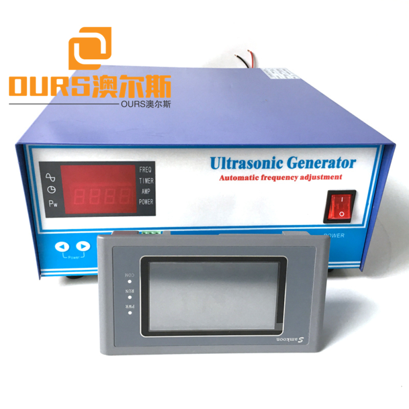 1200W RS485 Type Reliable and Energy saving ultrasonic transducer generator for industrial use