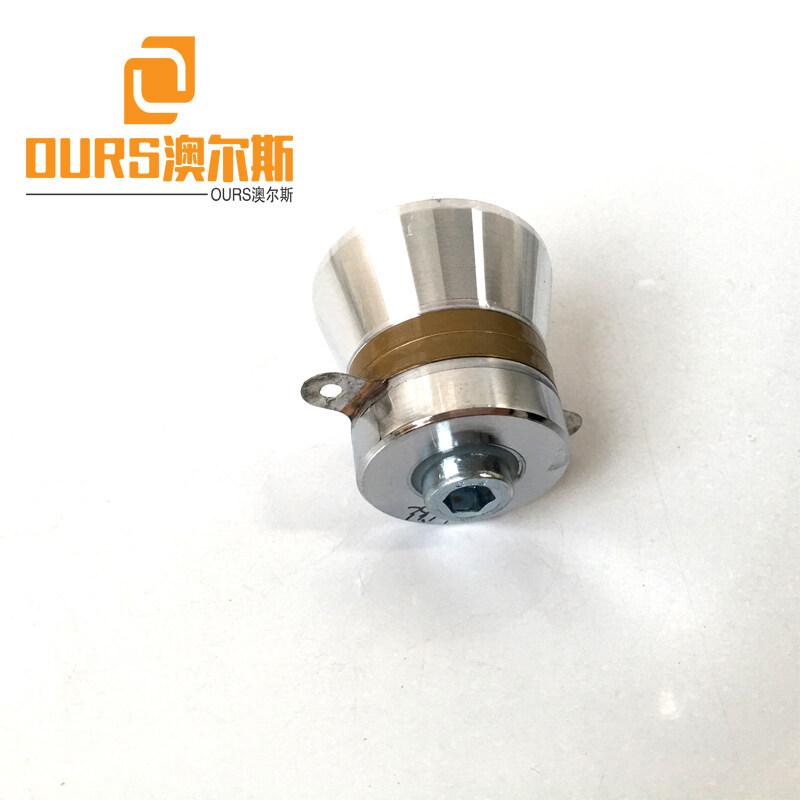 28KHZ/40KHZ ultrasonic transducer cleaning Ultrasonic Oscillator For ultrasonic cleaner