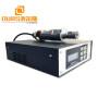 2000 W ultrasonic welder for 15 khz plastic generator Ultrasonic welding generator
