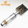 Factory Sales 2000W 20khz High Amplitude Ultrasonic Welding Oscillator Transducer  for plastic welding