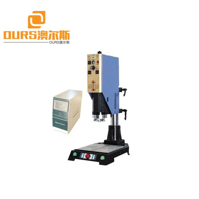 1000w 1800w 2000w power 2020 hot sale Ultrasonic face disposable non woven-mask making machine15KHZ /20khz