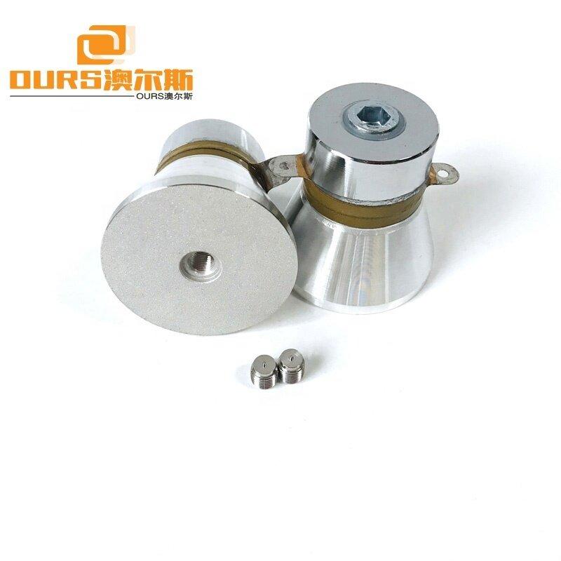 100W High Power Ultrasonic Cleaning Transducer 28KHz Piezoelectric Ceramic Ultrasonic Transducer