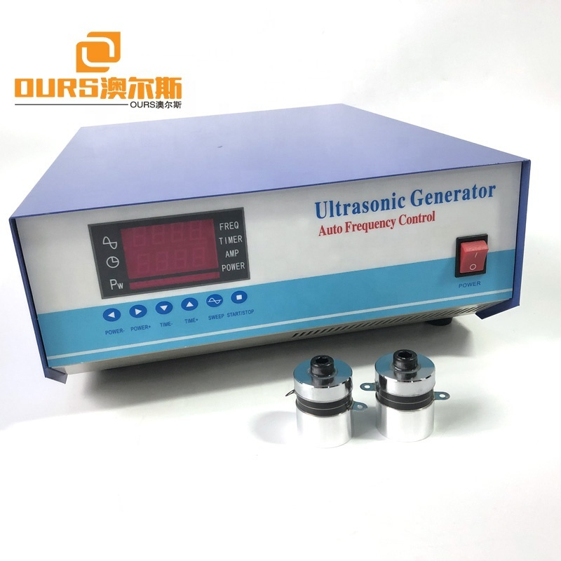 28KHz/60KHz/70KHz/84KHz 300W Multi Frequency Piezoelectric Ultrasonic Generator Driver For Cleaning