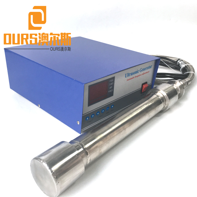 25-27khz 300W Emulsification SS316  material Ultrasonic Tubular Transducer Powerful In Silver Color