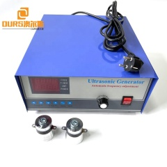 Industrial Ultrasonic Pulse Wave Generator 40K 1200W For Food Glass Metal Container Dental Appliance Cleaning Machine
