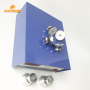 2000W Ultrasonic Generator Adjustable Frequency 20KHz-40KHz Ultrasonic Sound Generator