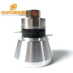 With Free Screw Piezoceramic Ultrasonic Cleaner Vibration Transducer 28K 50W Industry Cleaning Machine Parts Transducer/Vibrator