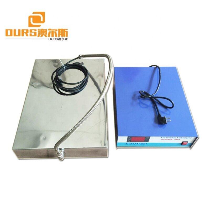 20-40KHz 5000W High Power Bottom Type Ultrasonic Vibrating Plate For Ultrasonic Cleaning Machine