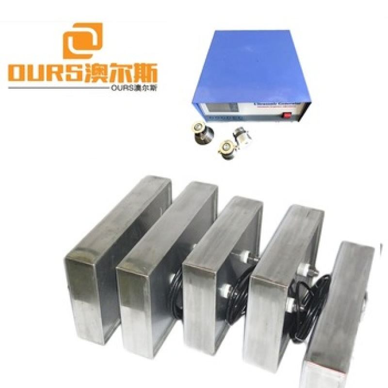 90KHZ High Frequency Submersible Box 1000W Immersible Ultrasonic Transducer Plate For Cleaning Tank
