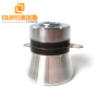 Factory Sales 40KHZ 50W PZT4 Ultrasonic Cleaning Oscillator Transducer For Ultrasonic Vibration Plate