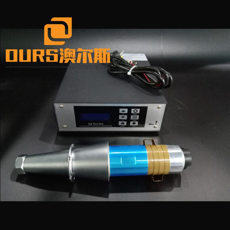 2000W / 15kHz high performance, stability ultrasonic welding generator for manual ultrasonic welding system