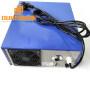 2021 New High Performance Design Ultrasonic Cleaning Machine Generator 900w 40khz 220v or 110v