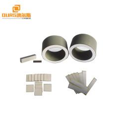 Rectangle Piezo ceramic /Tube/Cylinder/Disc/Rectangle/Rings Piezoelectric Ceramic Element