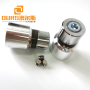 28khz Ultrasonic Wave Transducer 50w Ultrasonic Piezoelectric Ceramic Transducer For Cleaner