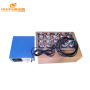 1500W  Factory Customized 28Khz 40Khz submersible ultrasonic transducer pack for ultrasonic  industrial cleaning