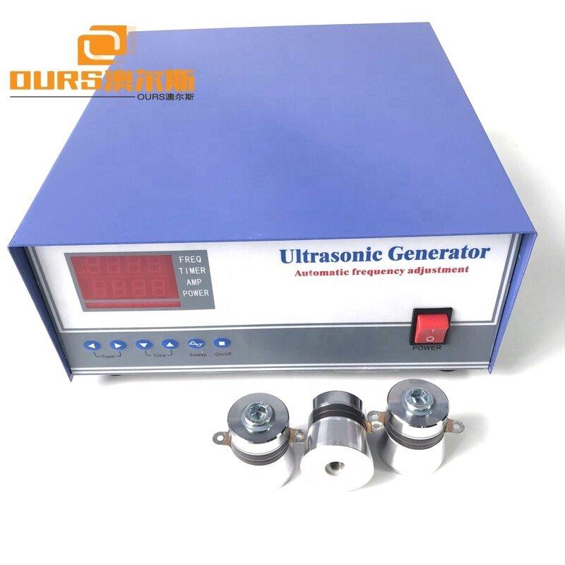 1200W Generator Ultrasonic Wave For Industrial Parts Cleaning Machine 20KHz/28KHz/33KHz/40KHz Ultrasonic Cleaning Generator