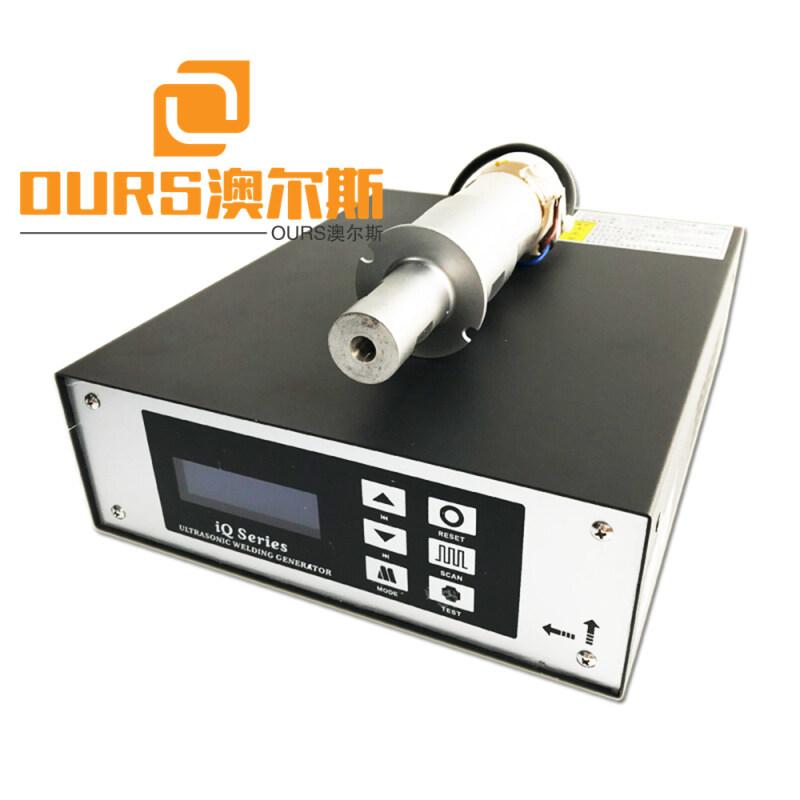 2000W / 20KHZ ultrasonic fabric welding machine for plastic fabric with power supply