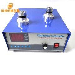 200W 300W 400W 500W 600W Low Power DIY Ultrasonic Generator For Driving Ultrasonic Cleaning Transducer Machine